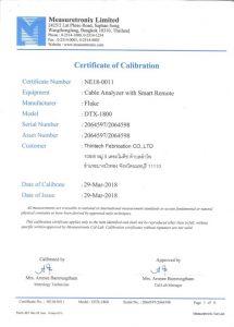รับเทสสายแลน ใบเซอร์สำหรับการนำเครื่องเข้าทำการCalibrate ปีปัจจุบัน 2561(2018)